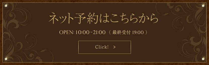 reservation_banner02