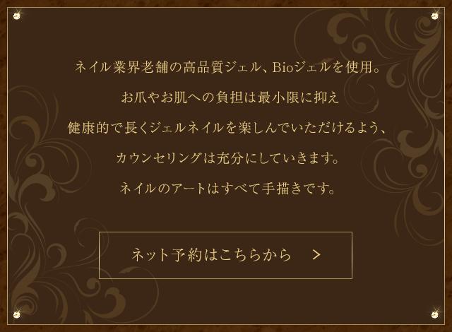 sp_reservation_banner01
